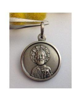 """Medaglietta """" Santiago de Compostela """" in argento 925"""